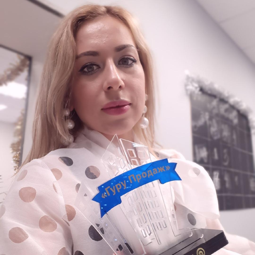 Татьяна Владимировна Куляпина