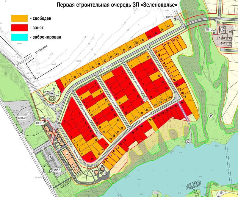 plan-zelenodol-2