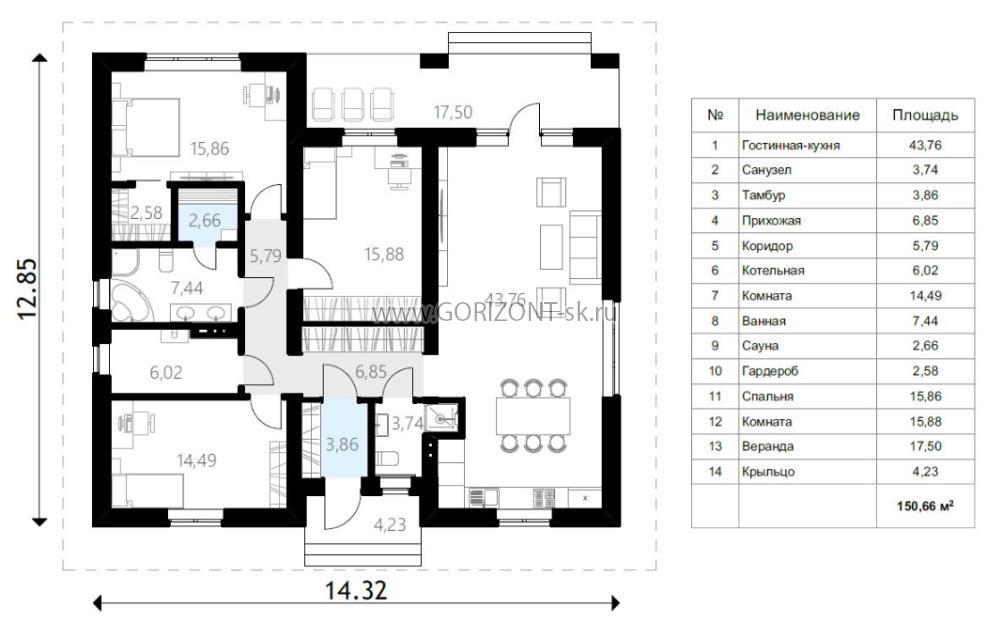 Дом Феррара план