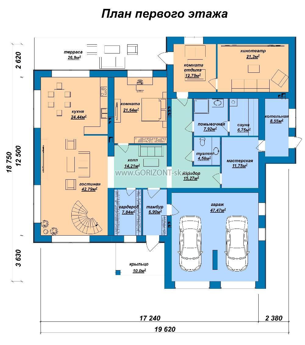 Дом Глоббо план