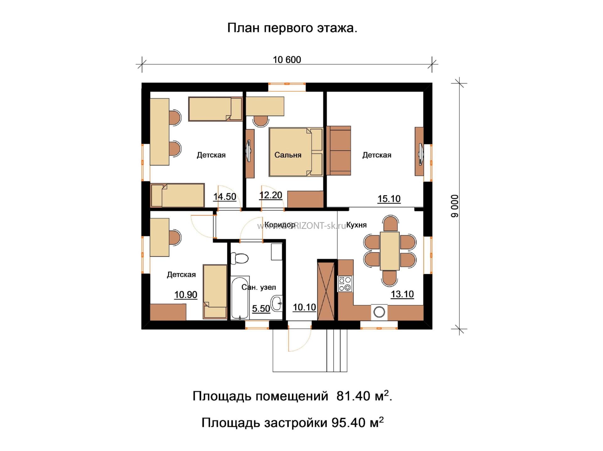 Дом Шарп план