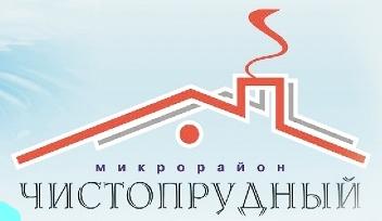 КП-Чистопрудный-Ижевск-лого