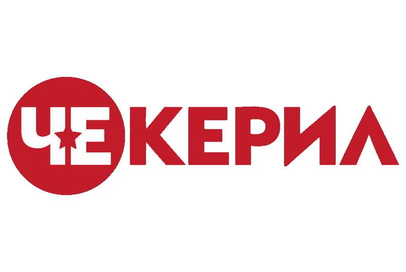 chekeril