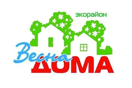 vesna_logotip